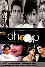 Dhoop Poster