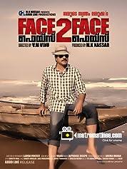 Face 2 Face (2012)