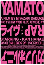 Yamato (California)