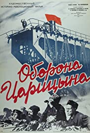 Fortress on the Volga Poster