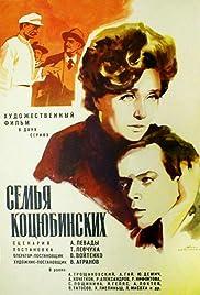 Semya Kotsyubinskikh Poster