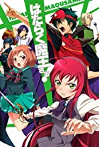 Image of The Devil Is a Part-Timer!