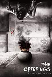 The Offerings (2015)