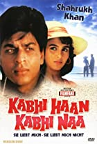 Image of Kabhi Haan Kabhi Naa
