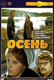 Osen Poster