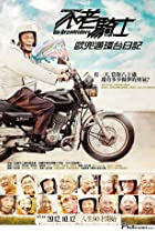 Image of Go Grandriders