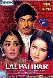 Lal Patthar Poster