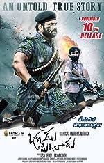 Okkadu Migiladu Telugu(2017)
