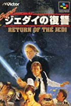 Image of Super Star Wars: Return of the Jedi