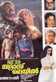 No: 20 Madras Mail Poster