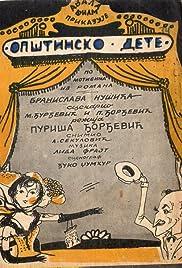 Opstinsko dete Poster