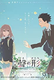 Koe no katachi Poster
