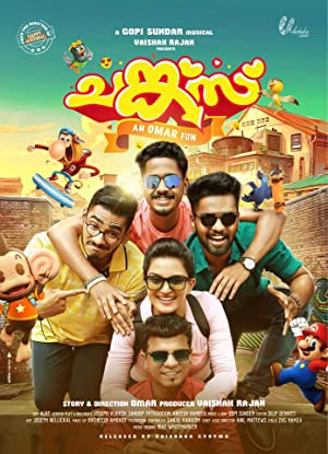 Chunkzz 2017 Featured Movie Watch Full Movie Online for FREE