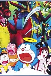 Doraemon: Nobita no Sousei nikki Poster
