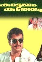 Image of Kottayam Kunjachan