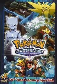 The Mastermind of Mirage Pokémon Poster