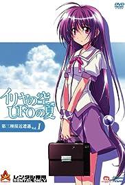 Iriya no sora, UFO no natsu: Daisanshu sekkin sôgû Poster