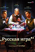 Image of The Russian Game