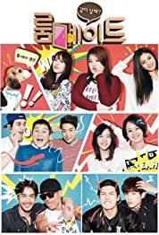 Roommate - Season 2 poster