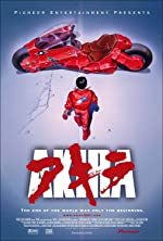 Akira(1988)