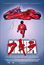 Primary image for Akira