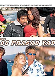Padmashree Laloo Prasad Yadav (2005) Poster - Movie Forum, Cast, Reviews