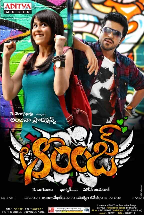 Orange 2010 Hindi Dual Audio 480p HDRip full movie watch online freee download at movies365.cc