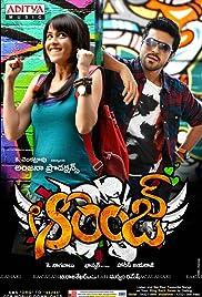 Orange(2010) Poster - Movie Forum, Cast, Reviews