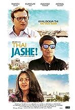 Thai Jashe!