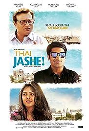 Thai Jashe!(2016) Poster - Movie Forum, Cast, Reviews