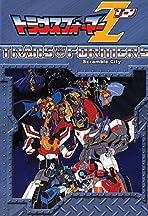 Transformers: Scramble City Hatsudôhen