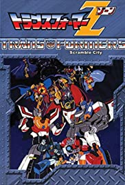Transformers: Scramble City Hatsudôhen Poster