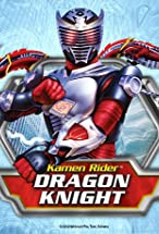 Primary image for Kamen Rider: Dragon Knight