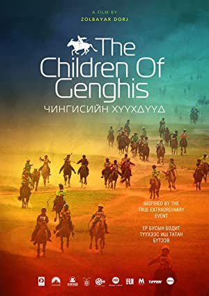 Children of Genghis Poster
