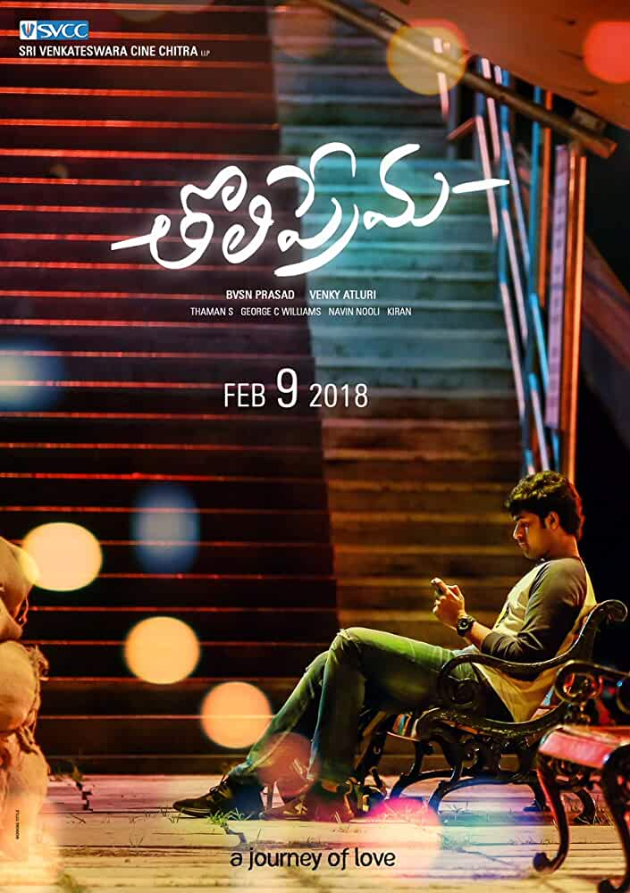 TholiPrema Telugu (2018) Movie