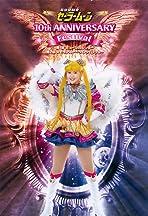 Pretty Soldier Sailor Moon, 10th Anniversary Festival: Ai no sanctuary