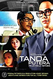 Tanda Putera (2013) Poster - Movie Forum, Cast, Reviews