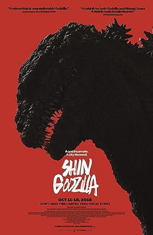 Shin Godzilla ()