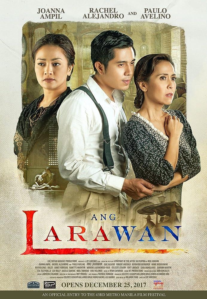Ang larawan (2017)