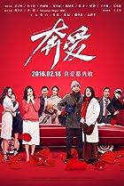 Image of Zai shi jie de zhong xin hu huan ai