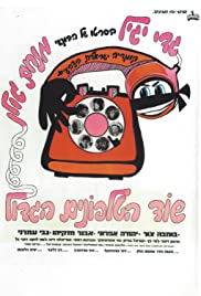 The Great Telephone Robbery (1972) - Drama.