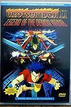 Image of Urotsukidôji II: Legend of the Demon Womb