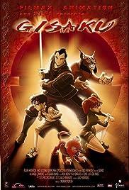 Gisaku(2005) Poster - Movie Forum, Cast, Reviews
