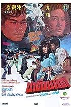 Image of Magnum Thunderbolt