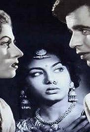 Amar(1954) Poster - Movie Forum, Cast, Reviews