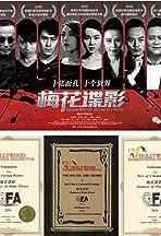 fei chang wan mei dating show 2014