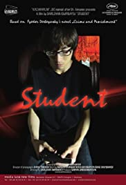 Student (2012) Poster - Movie Forum, Cast, Reviews