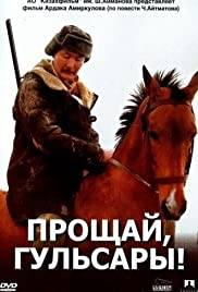 Qosh bol, Gülsary! Poster