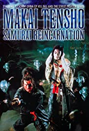 Makai tenshô (2003) Poster - Movie Forum, Cast, Reviews