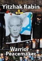 Primary image for Yitzhak Rabin: Warrior - Peacemaker